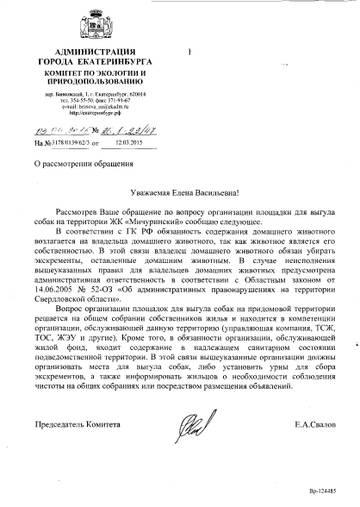 http://s1.uploads.ru/t/PRJpz.jpg