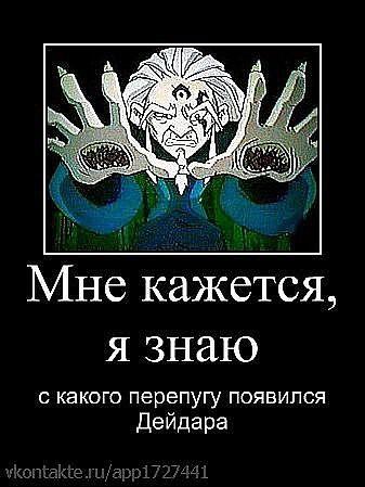 http://s1.uploads.ru/t/PWyB5.jpg
