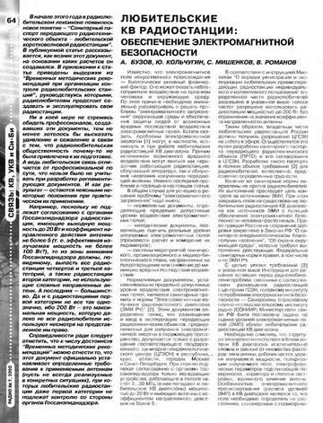 http://s1.uploads.ru/t/PX8br.jpg