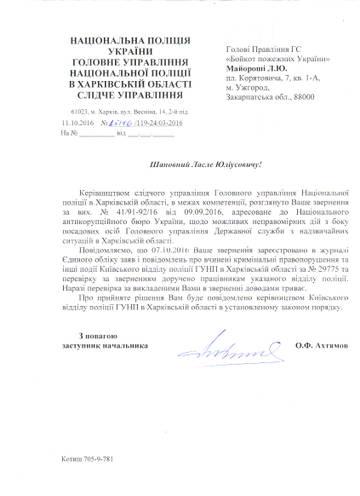 http://s1.uploads.ru/t/Pdx1g.jpg