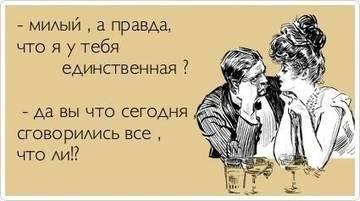 http://s1.uploads.ru/t/PmB5g.jpg