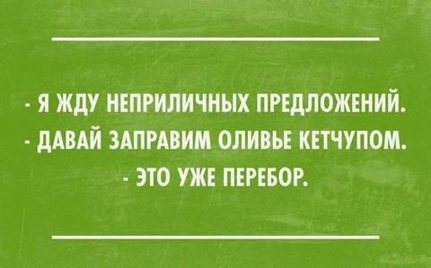 http://s1.uploads.ru/t/PpMf0.jpg