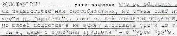 http://s1.uploads.ru/t/PtmMU.jpg