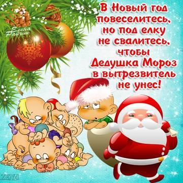 http://s1.uploads.ru/t/Pvy9e.jpg