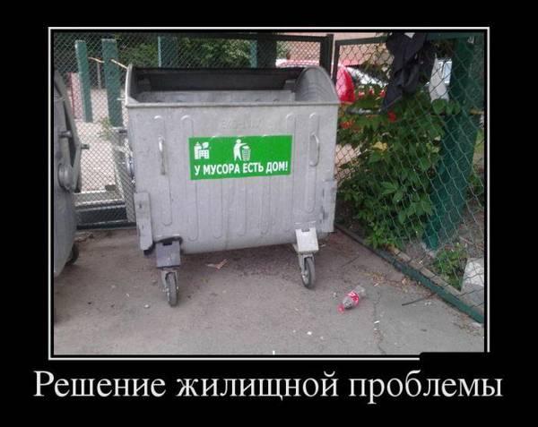 http://s1.uploads.ru/t/PyIQt.jpg