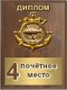 http://s1.uploads.ru/t/PyvBj.png