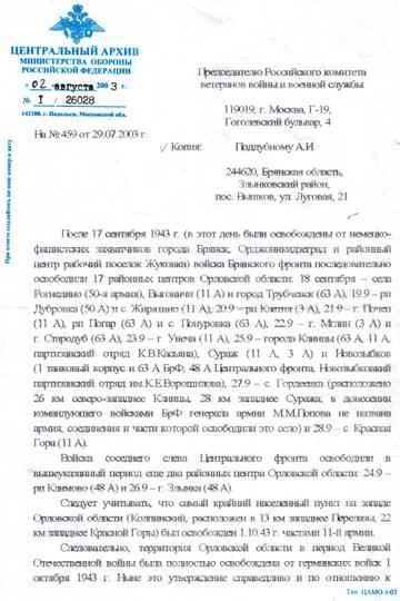http://s1.uploads.ru/t/Q1kTq.jpg