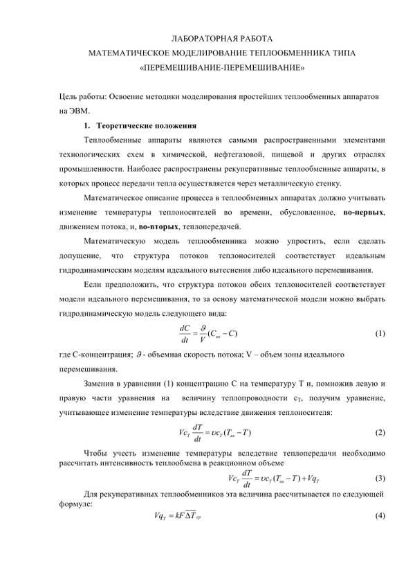 http://s1.uploads.ru/t/Q2i7U.jpg