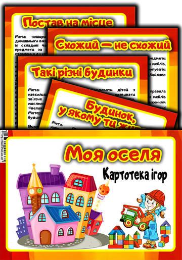 http://s1.uploads.ru/t/Q4Av8.jpg