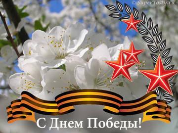http://s1.uploads.ru/t/Q8Lqy.jpg