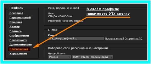http://s1.uploads.ru/t/QFXK5.jpg