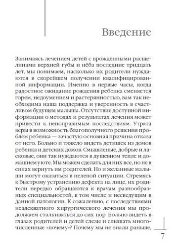 http://s1.uploads.ru/t/QLz6x.jpg