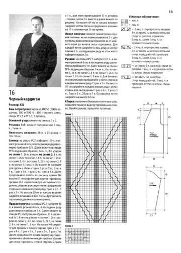 http://s1.uploads.ru/t/QMHKi.jpg