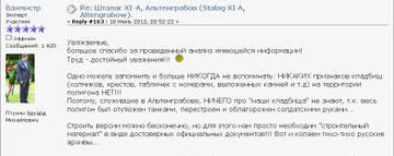 http://s1.uploads.ru/t/QbUs7.jpg