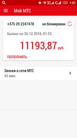 http://s1.uploads.ru/t/Qj78L.png