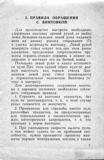 http://s1.uploads.ru/t/Ql6s2.jpg