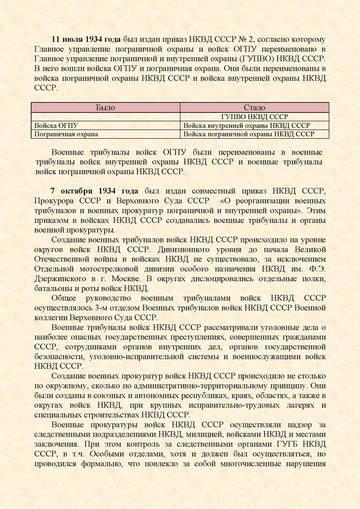 http://s1.uploads.ru/t/QlGgv.jpg