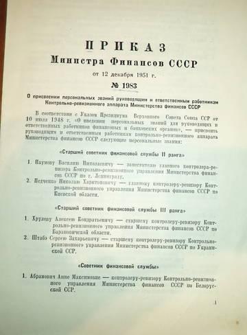 http://s1.uploads.ru/t/QmNfP.jpg