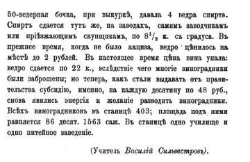 http://s1.uploads.ru/t/QneUE.jpg