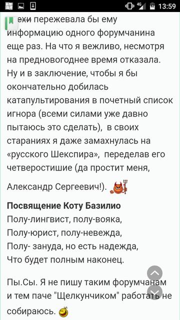 http://s1.uploads.ru/t/Qof8a.png