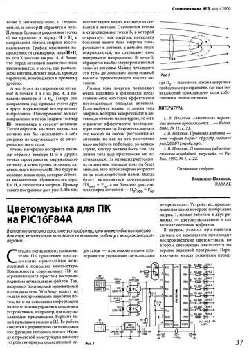 http://s1.uploads.ru/t/QzKvt.jpg