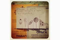 http://s1.uploads.ru/t/QzNP6.jpg