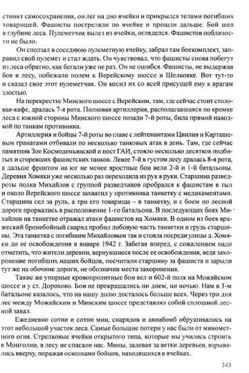 http://s1.uploads.ru/t/R85Oc.jpg