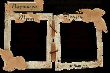 http://s1.uploads.ru/t/R8rsE.png
