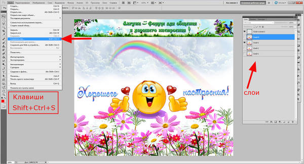 http://s1.uploads.ru/t/R9jeO.jpg