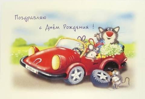 http://s1.uploads.ru/t/RCibA.jpg