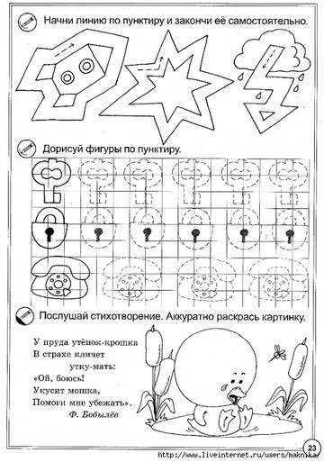 http://s1.uploads.ru/t/RE79G.jpg