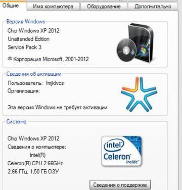 http://s1.uploads.ru/t/RGgAN.jpg