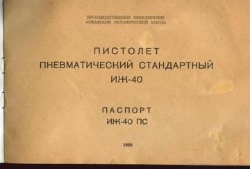 http://s1.uploads.ru/t/RVQXY.jpg