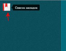 http://s1.uploads.ru/t/RXKGY.png
