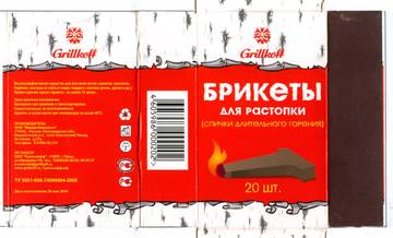 http://s1.uploads.ru/t/RYGLU.jpg