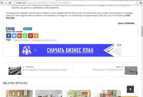 http://s1.uploads.ru/t/ReV6u.jpg
