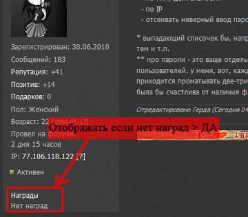 http://s1.uploads.ru/t/RgX1a.jpg