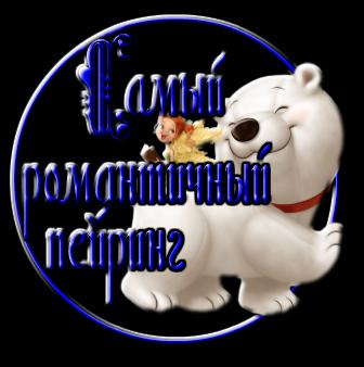 http://s1.uploads.ru/t/Rp5UX.png