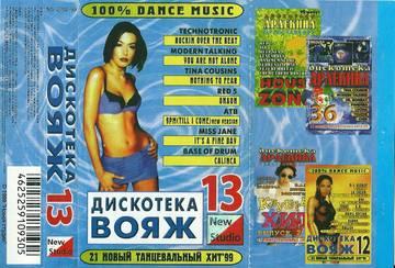 http://s1.uploads.ru/t/Rpzw1.jpg