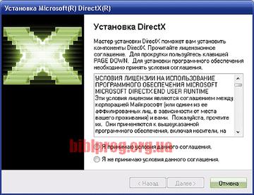 http://s1.uploads.ru/t/Rr9hi.png