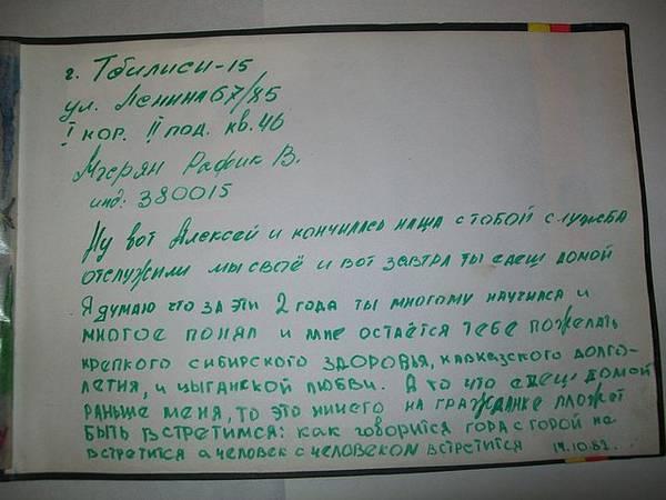 http://s1.uploads.ru/t/RrWVv.jpg