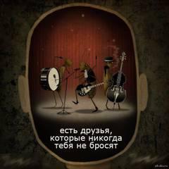 http://s1.uploads.ru/t/Rsi2W.jpg