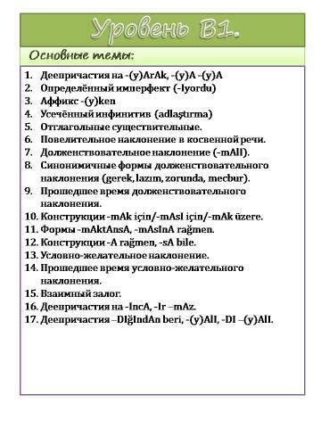http://s1.uploads.ru/t/RwAzH.jpg