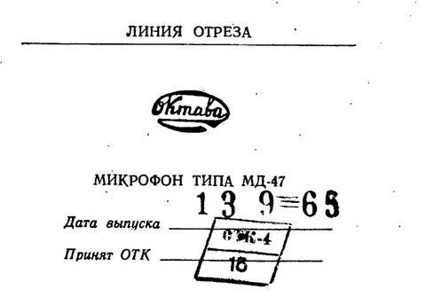 http://s1.uploads.ru/t/Rx5GU.jpg