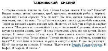 http://s1.uploads.ru/t/RxdXP.jpg