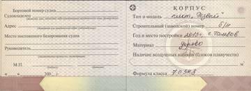 http://s1.uploads.ru/t/S0nQM.jpg