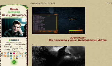 http://s1.uploads.ru/t/S2IkC.jpg