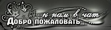 http://s1.uploads.ru/t/S3qrg.png