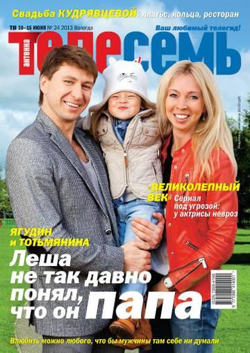 http://s1.uploads.ru/t/S43vB.jpg