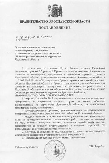 http://s1.uploads.ru/t/SA2O6.png